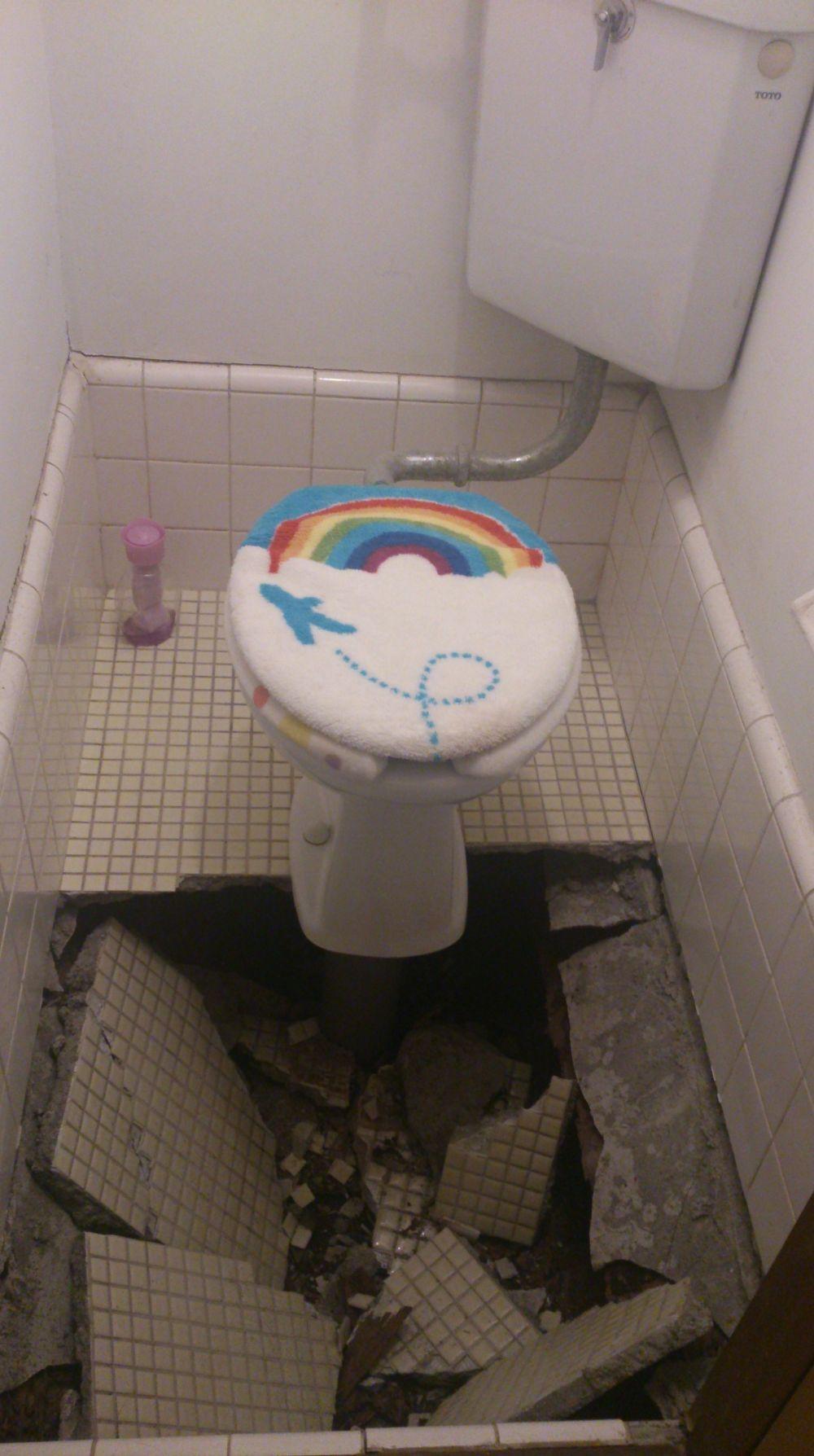 トイレの床が抜けた|リフォームのことなら家仲間コム