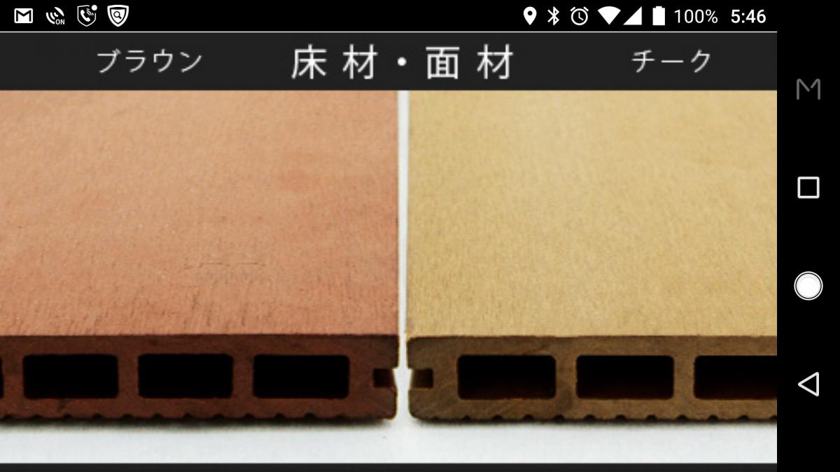 添付ファイル2