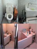 「トイレのリフォームとお風呂のリフォーム」についての画像