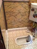 「和式トイレを洋式トイレに交換したい」についての画像