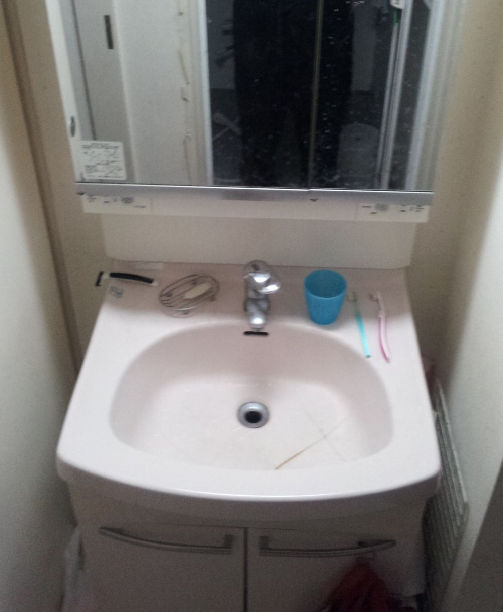 洗面台ボウルにひびが入ったので交換したい|リフォームのことなら家仲間コム
