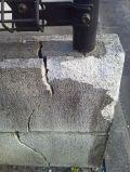「ブロック境界塀の修理」についての画像
