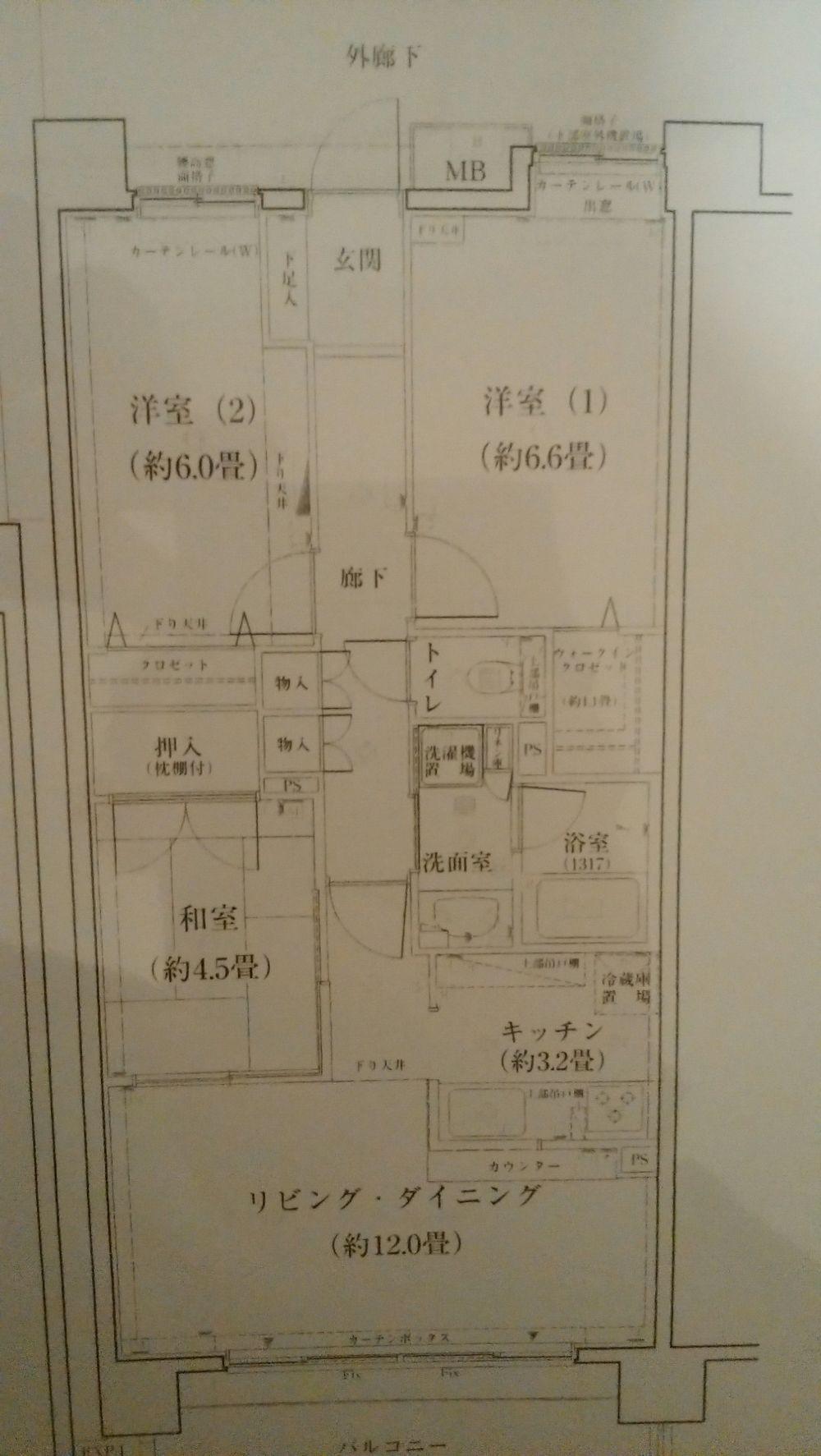 3ldkマンションのクロス張替え費用を教えてください リフォームのこと
