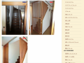 「室内の階段の登り口に引き戸を取り付けたい」についての画像