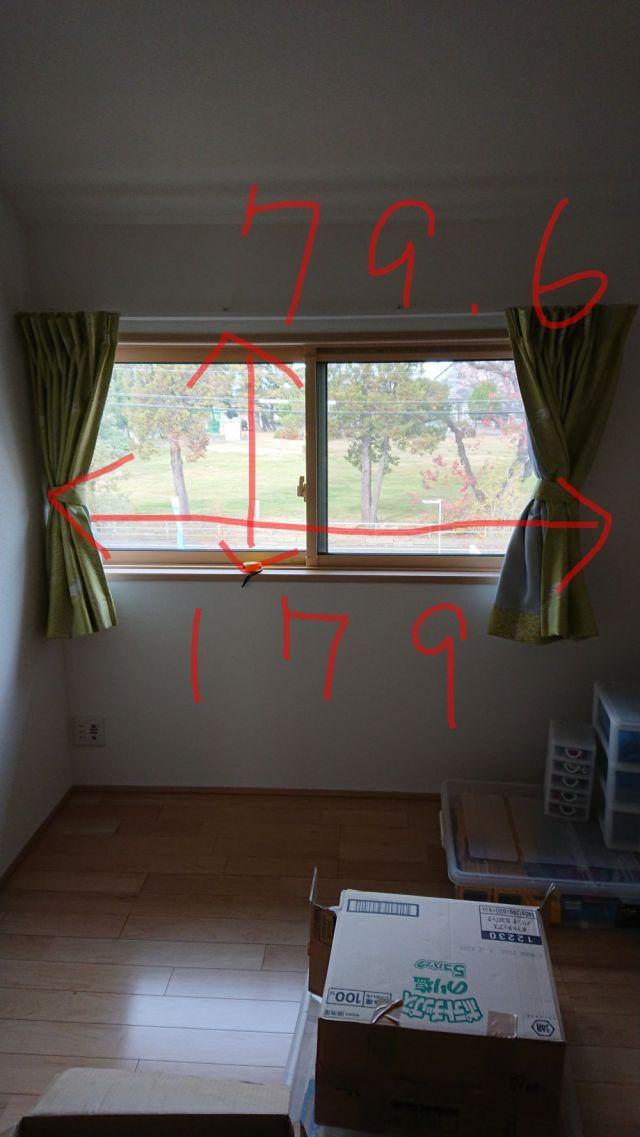 部屋 窓 子供