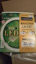 「照明器具修理&LED蛍光灯へ交換」についての画像