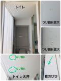 「天井の塗装、他(天井80㎝×140㎝ 柱11㎝×200㎝)」についての画像