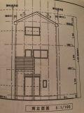「庭のウッドデッキ2畳程度の大きさの撤去」についての画像