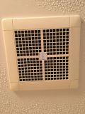 「浴室換気扇がスイッチ押しても動かない」についての画像