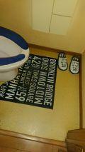 「トイレの床張り替え 浴室バスナフーレ施工」についての画像