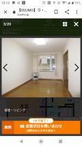 「アパート一室の壁紙クロス張替えをお願いしたい」についての画像