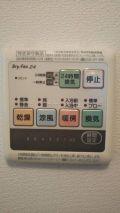 「浴室暖房乾燥機の交換(マックス社のUFD-16AからBS-161Hに)」についての画像