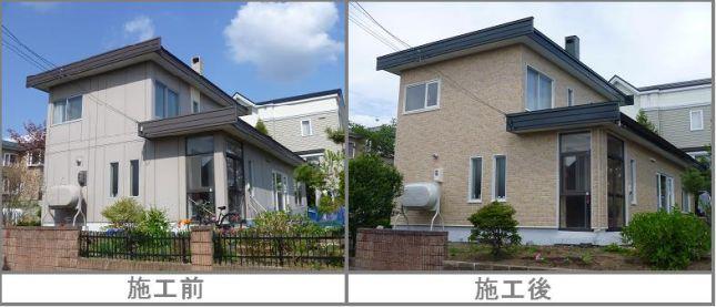 北広島市 S 邸