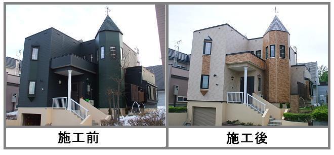清田区 N 邸