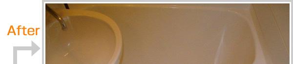 :notitle:賃貸マンション浴室塗装