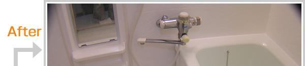:notitle:マンション浴室全体の塗装