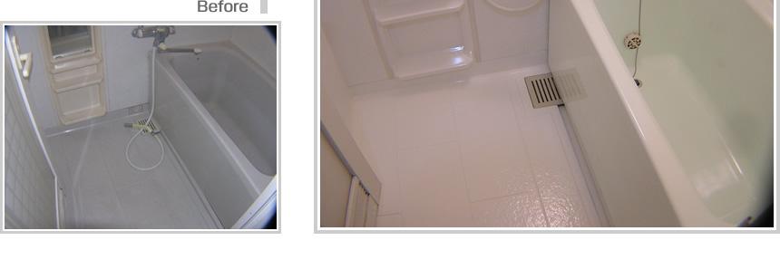 :notitle:マンション浴室全体の塗装の事例写真