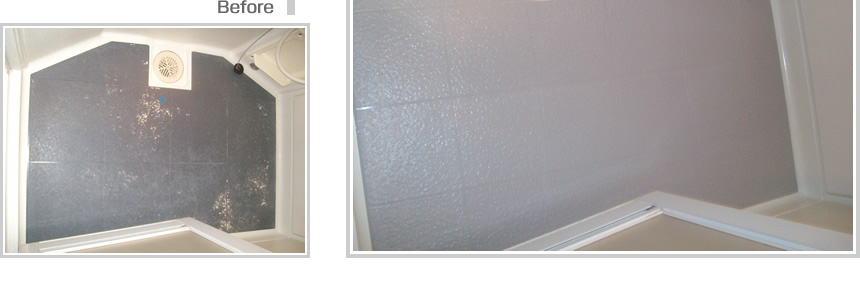 :notitle:浴室床面塗装の事例写真