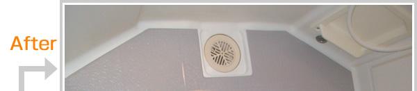 :notitle:浴室床面パネル貼り