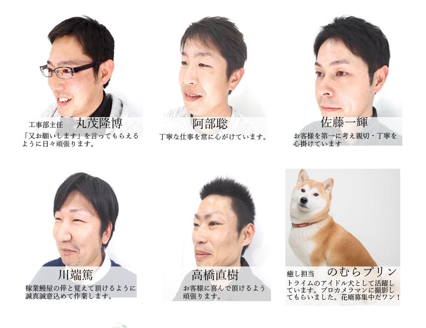 :notitle:スタッフ紹介2