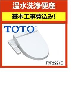 :notitle:TOTO TCF2221E