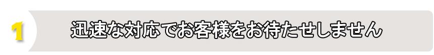 :notitle:お約束1