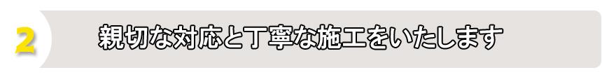:notitle:お約束2