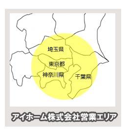 :notitle:営業エリア地図