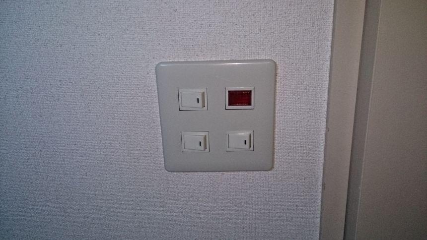 電気のスイッチ交換