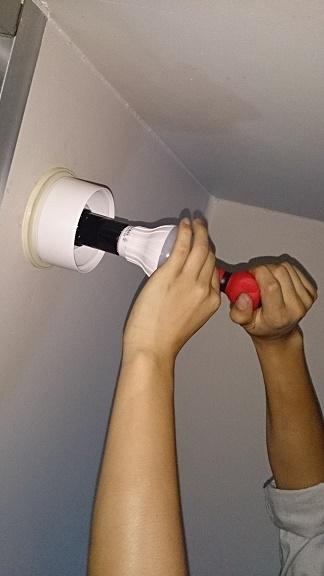 浴室電気本体交換