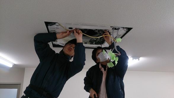 天井埋め込みタイプエアコンクリーニング