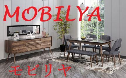 トルコの家具を輸入販売しております。