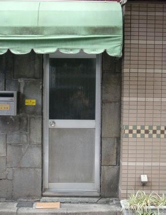 jirei_image2418
