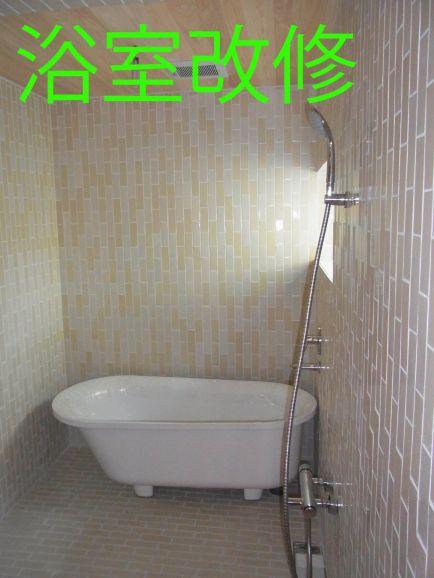 jirei_image12057