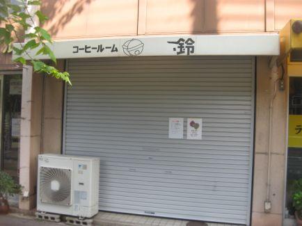jirei_image17768