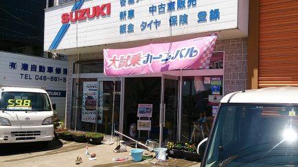 jirei_image22877
