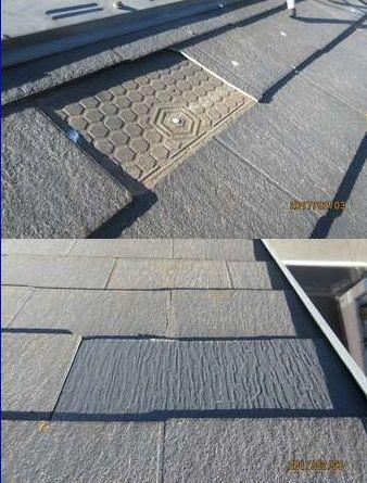 スレート屋根の欠損と補修跡