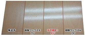 jirei_image25756