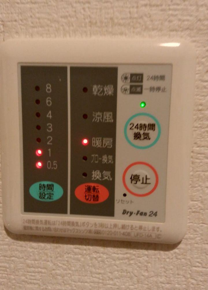jirei_image29450