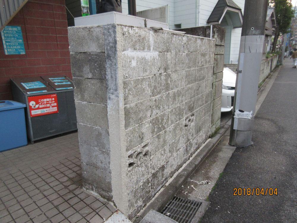 ブロック塀 塗膜剥離後