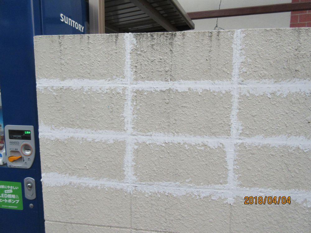 ブロック塀のパテ埋後