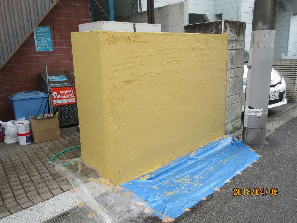 ブロック塀 塗り壁材施工後