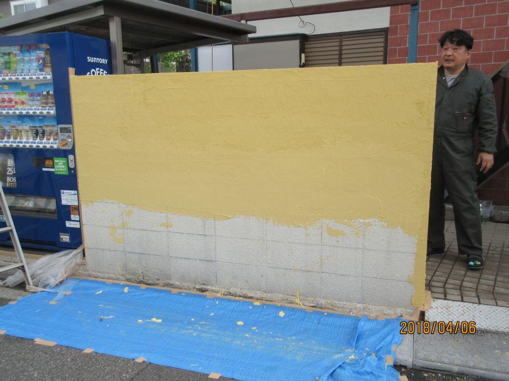 ブロック塀 中塗り中
