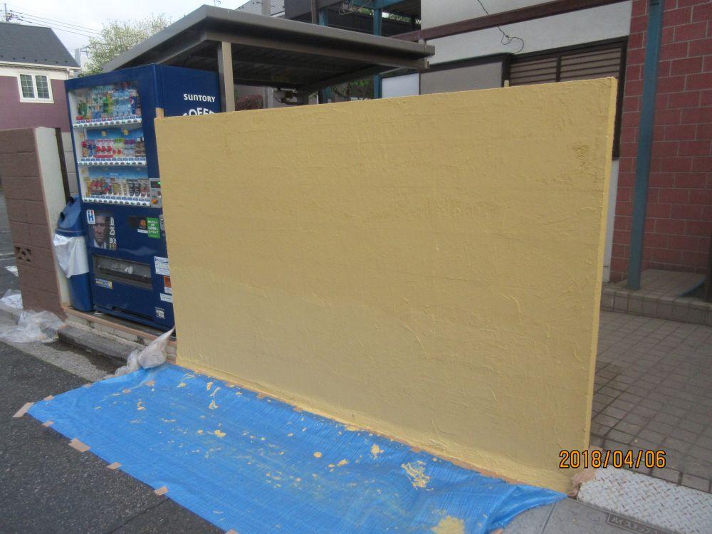 ブロック塀東側の塗料塗布後