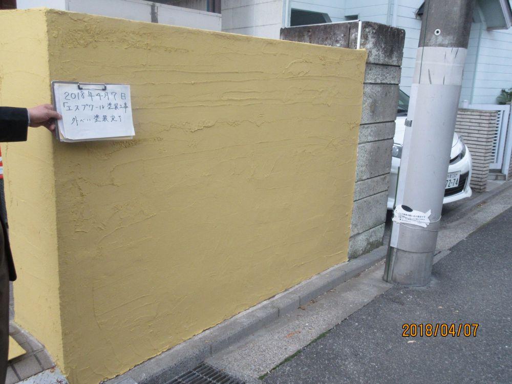 ブロック塀 北側右 中塗り後