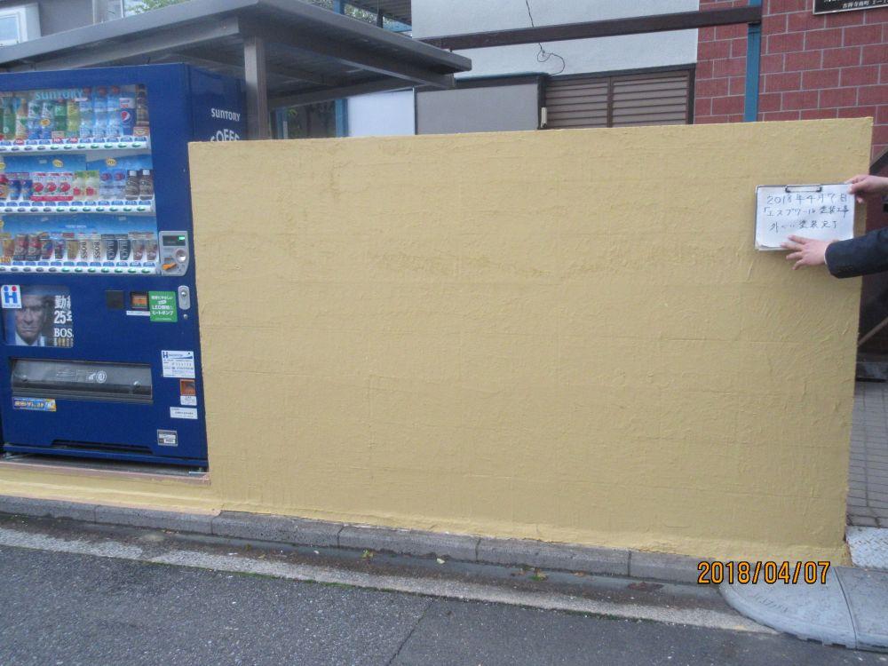 北側向かって左側のブロック塀 中塗り後