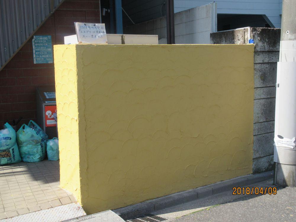 北の右側 ブロック塀 ジョリパット 施工後