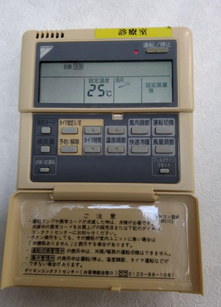 jirei_image31716