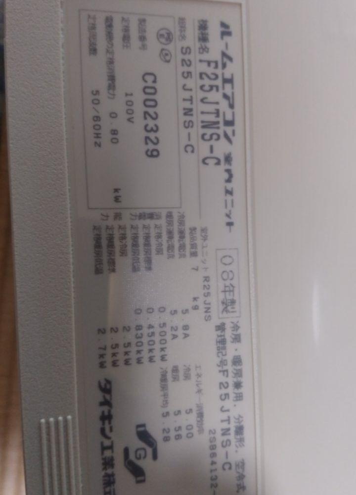 jirei_image38357