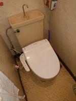 ウォシュレット 洗面水栓 交換工事